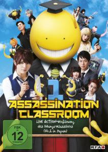 Coverfront DVD AC1
